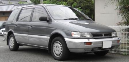 http://kempys.co.nz/wp-content/uploads/2013/07/mitsubishi-car-parts-nz-car-parts-auckland-0.jpg